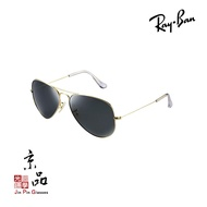 【RAYBAN】RB3025K 160/N5 18K金 偏光水晶鏡片 頂級絕版藏品 全球限量 公司貨 JPG京品眼鏡