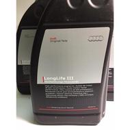 【88商場】福斯 VW 奧迪 AUDI LongLife III 5W30 5W-30 原廠機油 G052195M2