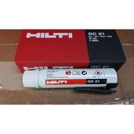 HILTI 喜得釘GX120 瓦斯擊釘槍專用瓦斯瓶