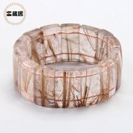 【富藏居】天然珍稀咖啡金鈦晶手排(105G)