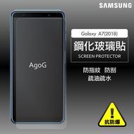 SAMSUNG Galaxy A7 (2018)  保護貼 玻璃貼 抗防爆 鋼化玻璃膜 SM-A750