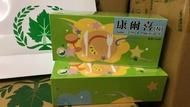 (葡萄王)康爾喜N 乳酸菌顆粒( 益生菌) 原廠公司貨 1盒 / 90條