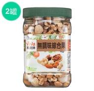 代購 萬歲牌  無調味綜合果方型罐(350g) 2罐 限宅配