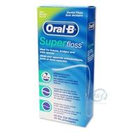 歐樂B Oral-B 三合一超級牙線 50條/包 專品藥局【2003233】