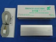 TRONCO STE311 STE313自動門感應器 電動門感應器 自動門紅外線偵測器