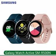 【SAMSUNG 三星】Galaxy Watch Active 智慧型手錶