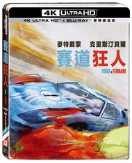 賽道狂人UHD+藍光BD 雙碟鐵盒版