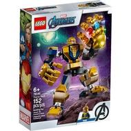 【晨芯樂高】LEGO 76141 超級英雄系列 Thanos Mech Set 76141