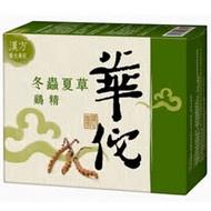 【華佗】冬蟲夏草雞精(6罐/盒x12盒)