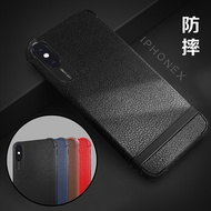 Samsung Galaxy J2 Pro 2018、J7 Plus Business leather protector Cover Case