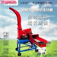 多功能鍘草機干濕兩用小中型揉絲粉碎機家用牛羊飼料切草機碎草機Log專賣店