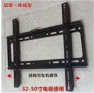 電視機架 原裝TCL電視壁掛架32/40/43/49/55/650寸專用TCL液晶電視支架加厚