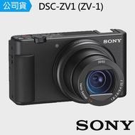 【SONY 索尼】DSC-ZV1 數位相機--公司貨(ZV-1)