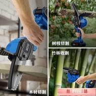 鋰電鋸 充電式鋰電池電鋸家用小型手持迷你手提電動電鏈鋸伐木鋸戶外