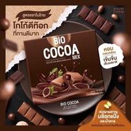 ‼️พร้อมส่ง‼️🧡Bio Cocoa Mix 1กล่อง มี10ซอง🧡 ซื้อ2กล่อง แถมขวดน้ำ 1ใบ 💯ของแท้100%💯
