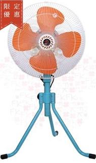 【尋寶趣】金展輝 18吋 250W 塑膠扇葉 工業扇 風量大 涼風扇 電扇 電風扇 工業立扇 台灣製 電扇 小風扇 桌扇 立扇 排風扇 水冷扇 壁扇 工業扇 大風量立扇A-18140