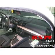 BSM|專用仿麂皮避光墊|BMW E39 E60 E61 F10 F11 G30 G31 F07 M5 5GT