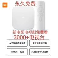 【現貨速發】小米盒子4代4c海外越獄破解版藍牙網絡電視WiFi無線