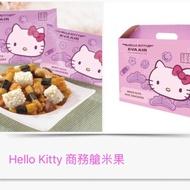[促銷 公司直拿現貨]長榮航空Hello Kitty 商務艙米果