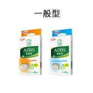 曼秀雷敦 Acens 痘痘貼 一般型/抗菌型/極致薄 公司貨