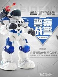 機器人 新威爾機械戰警智慧遙控機器人 兒童玩具男孩 電動機器人玩具遙控 第六空間 MKS 聖誕節禮物