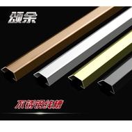 線槽  不銹鋼地線槽明裝防踩耐壓保護槽網明線裝飾線槽金屬地面線槽2號