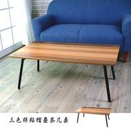 日式茶几桌/摺疊桌/摺疊茶几桌/客廳桌/矮桌 W80cm三色拼貼成型 MIT台灣製【Tasteful 特斯屋】