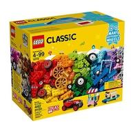 樂高LEGO 10715  基本顆粒系列- 滾動的顆粒