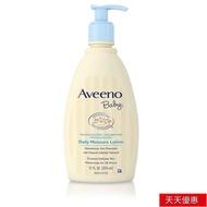 現貨Aveeno Baby 美國 艾維諾 嬰兒保濕潤膚乳液 嬰兒洗護