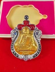 เหรียญเสมาหัวเสือ หลวงปู่แสน รุ่น พยัคฆ์แสนพันล้าน เนื้อ เปียกเงิน ลงยา2สีน้ำเต้าทองทิพยื ปี 2562 (ทันหลวงปูคะ)