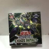 Yugioh Japanese chaos impact booster box