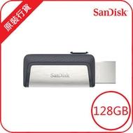SANDISK - Ultra Dual 128GB USB Type-C 雙用手指 (SDDDC2-128G-G46)