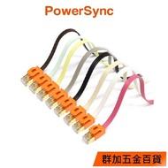 【福利品】群加 PowerSync CAT.7室內設計款超高速網路線/1m/2m/3m(CAT7-GFIMG10-4)