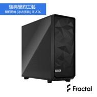 【Fractal Design】Meshify 2 XL Black TGD 鋼化玻璃透側電腦機殼-黑
