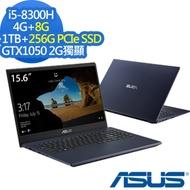 ASUS F571GD 15吋筆電 i5-8300H/12G/1T+256/GTX1050