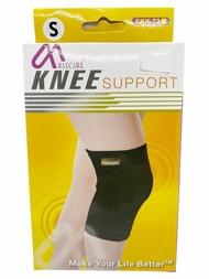 MAXCARE 璟茂肢體護具 醫療護膝 (S~2XL) 1枚 CKK-73X😊026724