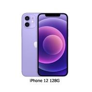 Apple iPhone 12 128G 6.1吋 紫色 智慧型手機