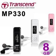 【強越電腦】Transcend 創見 MP330 8G MP3(黑/白/粉)