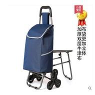 帶椅子 爬樓梯購物車老年買菜車小拉車拉杆車手推車折疊帶凳  帶椅子設計 可折疊❣️