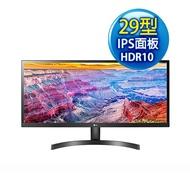 LG樂金 29WL500-B 29型多工電競螢幕 (AH-IPS面板/21:9/2560x1080/HDMI*2)