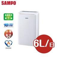 SAMPO聲寶 6L 空氣清淨除濕機 AD-WA712T