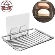 【Easy+ 易立家】香皂肥皂架(304不鏽鋼無痕掛勾 無痕貼 廚房浴室收納 菜瓜布瀝水架 香皂肥皂盤 香皂肥皂盒)