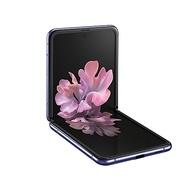 三星Samsung Galaxy Z Flip 8G/256G (頑美紫)(4G)折疊螢幕手機