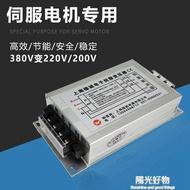 變壓器7.5KW三相智慧電子伺服380V轉220V變200伏2/3/4.5/9KVA10KW NMS