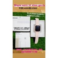 Apple Watch Series 5 GPS+LTE版 40mm