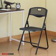 RICHOME   CH1185   傑克折疊橋牌椅   橋牌椅  折疊椅   方便椅   休閒椅   收納椅