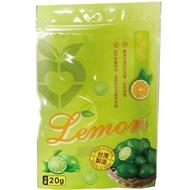 檸檬秋葵水(沖泡包)(2公克/包)(每袋10包裝) 支持台灣小農綠太陽