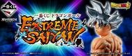 一番賞 七龍珠 超 EXTREME SAIYAN DRAGON BALL SUPER 超藍貝吉特 悟吉特 孫悟空 身勝手