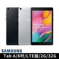 【SAMSUNG 三星】Galaxy Tab A 8.0 四核心平板 LTE  2019 T295