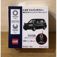 《GTS》純日版TOMICA多美小汽車豐田日本出租車東京2020年奧運會和殘奧會79940